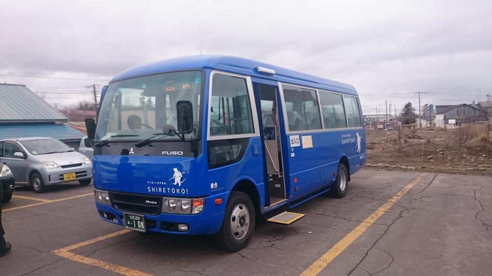 トコさんバス導入